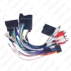 Picture of Car Audio Android 16PIN Power Cable Adapter With Canbus Box For Audi 2004-2008 A3/A4/A6/TT Power Wiring Harness Radio Wire
