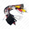 Picture of Car 16pin Audio Wiring Harness For KIA Sportage Hyundai Riona Aftermarket Stereo Installation Wire Adapter