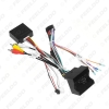 Picture of Car 16pin Audio Wiring Harness With Canbus Box For MG ZS/HS/GS MG6 Roewe with Panoramic Stereo Installation Wire Adapter