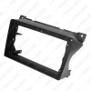 """Picture of Car Audio Fascia Frame Adapter For Suzuki Alto 9"""" Big Screen 2DIN Dash Fitting Panel Frame Kit"""