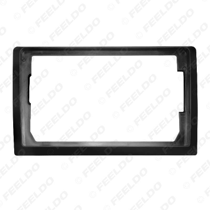 Picture of Car Stereo 2Din Big Screen Fascia Frame Adapter 10.1 Inch To 9 Inch For Audio Dash Fitting Panel Frame Kit