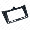 """Picture of Car Audio Fascia Frame Adapter For Mazda 6 Atenza 9"""" Big Screen 2DIN Dash Fitting Panel Frame Kit"""