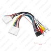 Picture of Car Stereo Audio 16PIN Android Power Cable Adapter For Subaru Forester CD/DVD Player Wiring Harness