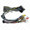 Picture of Car 16pin Audio Wiring Harness & LVDS Wire Cables With Canbus Box For Audio Q3 Stereo Installation Wire Adapter