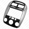 """Picture of Car Audio Fascia Frame Adapter For KIA Cerato 9"""" Big Screen 2DIN DVD Player Dash Fitting Panel Frame Kit"""
