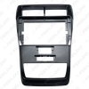 """Picture of Car Audio 2DIN Fascia Frame Adapter For Toyota Avanza 9"""" Big Screen CD/DVD Dash Fitting Panel Frame Kit"""