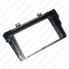Picture of Car Stereo Radio Panel Fascia Frame Adapter For KIA Morning Refitting 2DIN Dash Fitting Plate Frame Trim Kit
