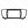 """Picture of Car Stereo Audio 2DIN Fascia Frame Adapter For KIA Sportage/KX-5 9"""" Big Screen Dash Fitting Panel Frame Kit"""