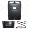 """Picture of Car Audio 2DIN Fascia Frame Adapter With Power Harness For Honda Accord 7th gen. 9"""" Big Screen Dash Fitting Panel Frame Kit"""