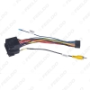 Picture of Car 16pin Audio Wiring Harness For Great Wall H6 16Pin Aftermarket Stereo Installation Wire Adapter