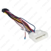 Picture of Car 16pin Audio Wiring Harness For Suzuki ISUZU D-MAX 16Pin Aftermarket Stereo Installation Wire Adapter