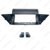 """Picture of Car Audio Fascia Frame 10.1"""" Big Screen 2DIN Adapter For BMW X1 10-14 Dash Fitting Panel Frame Kit"""
