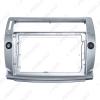 "Picture of 2Din Car Radio Audio Face Plate Fascia Frame For Citroen C-Quatre 9"" Big Screen CD/DVD Player Panel Dash Mount Kit"