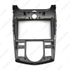 """Picture of Car Audio 2DIN Fascia Frame Adapter For KIA Forte 9"""" Big Screen Stereo DVD Player Dash Fitting Panel Frame Kit"""