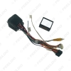 Picture of Car Audio 16PIN DVD Player Power Calbe Adapter With Canbus Box For Dongfeng AX7 15-16 Stereo Plug Wiring Harness
