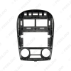Picture of Car 9 Inch Audio Face Plate Fascia Frame For Kia Cerato 2006 2Din Big Screen Radio Stereo Panel Dash Mount Frame Kit