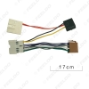 Picture of Car CD Radio Wiring Harness Original Head Units Cable For Renault Logan/Sandero/Duster to ISO Stereo Conversion Plug Wire Adapter