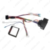 Picture of Car 16pin Audio Wiring Harness With Canbus Box For Opel 10-16 Aftermarket Stereo Installation Wire Adapter