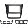 "Picture of Car Audio Fascia Frame Adapter For Skoda Yeti 2014 9"" Big Screen 2DIN Dash Fitting Panel Frame Kit"