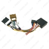 Picture of Car 16pin Audio Wiring Harness With Canbus Box For Chevrolet Malibu 2016 Aftermarket Stereo Installation Wire Adapter