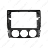 """Picture of Car Audio Fascia Frame Adapter For Mazda MX-5 2009 9"""" Big Screen 2DIN Dash Fitting Panel Frame Kit"""