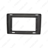 """Picture of Car Audio 10.1"""" Big Screen Fascia Frame Adapter For Mazda CX-9 2009 2DIN Dash Fitting Panel Frame Kit"""