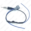 Picture of Car Stereo FM/Radio Antenna Wiring Plug Adapter With Amplifier Cable for Old Honda Installation Wire Harness