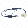 Picture of Car Radio Audio FM Antenna Wire With Amplifier Installation Adapter for Toyota Crown Prado Vios RAV4 FM Antenna Cable