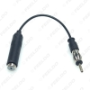 Picture of Auto Car Stereo Audio Radio ISO TO DIN Male Aerial AM/FM Antenna Extension Cable Plug Adapter