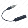 Picture of Auto Car Stereo Audio Radio Antenna Adapter Vehicle AM/FM Radio Aerial Extension Wiring Cable