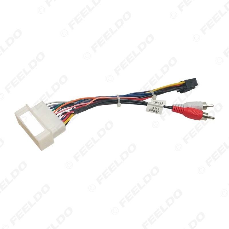Picture of Car Audio Wiring Harness For Hyundai Elantra Santafe 04-07 Aftermarket 16pin CD/DVD Stereo Installation Wire Adapter