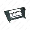 """Picture of Car Audio Fascia Frame Adapter For Nissan Qashqai X-Trail 10.1"""" Big Screen 2DIN Dash Fitting Panel Frame Kit"""