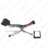 Picture of Car 16pin Android Audio Wiring Harness With Canbus Box For Opel Corsa 07~14 Aftermarket Stereo Installation Wire