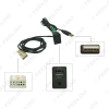 Picture of Car Audio AUX USB Switch + Wire Cable Adapter for BMW 3/5 Series E87 E90 E91 E92 X5 X6 AC516 AUX Adapter