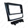 "Picture of Car Audio 9"" Big Screen DVD Fascia Frame Adapter For BMW 1-series E88 E82 E81 E87 2Din Dash Installation Panel Frame Kit"