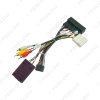 Picture of Car 16pin Audio Wiring Harness With Canbus Box For KIA Carnival 2015 Aftermarket Stereo Installation Wire Adapter